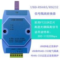 USB auf RS485/RS232 konverter dual channel hochgeschwindigkeits optokoppler original FT232R chip usb to usb to usbusb usb -