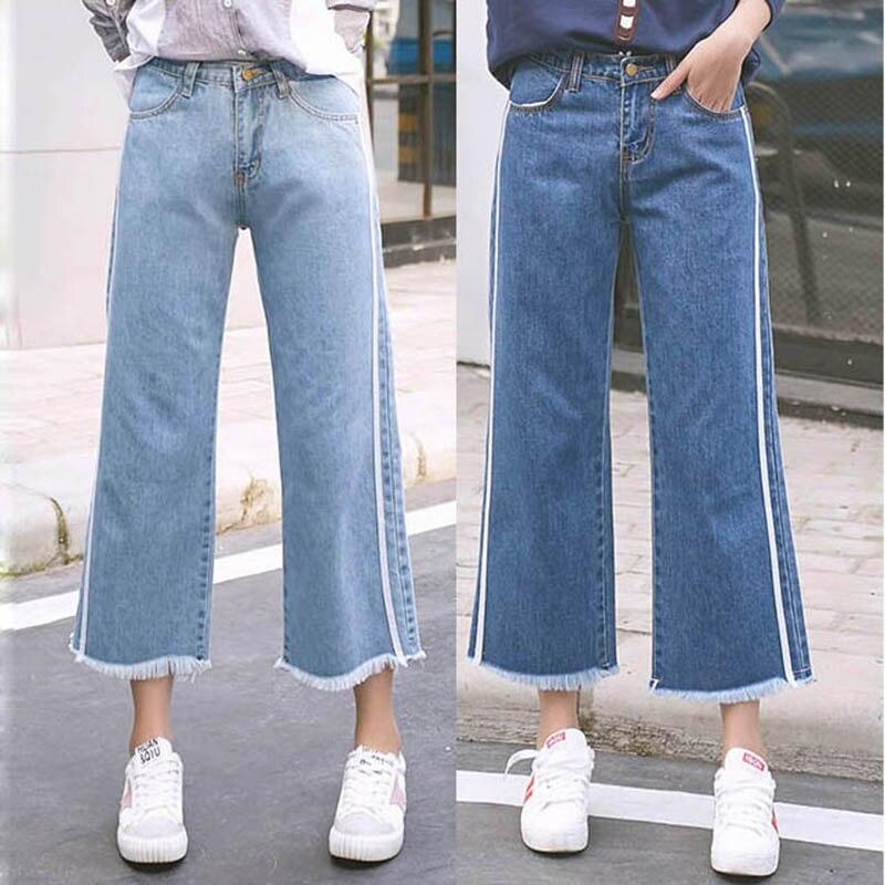 كل يوم شارب إلى تسعة Jeans Anchos Psidiagnosticins Com
