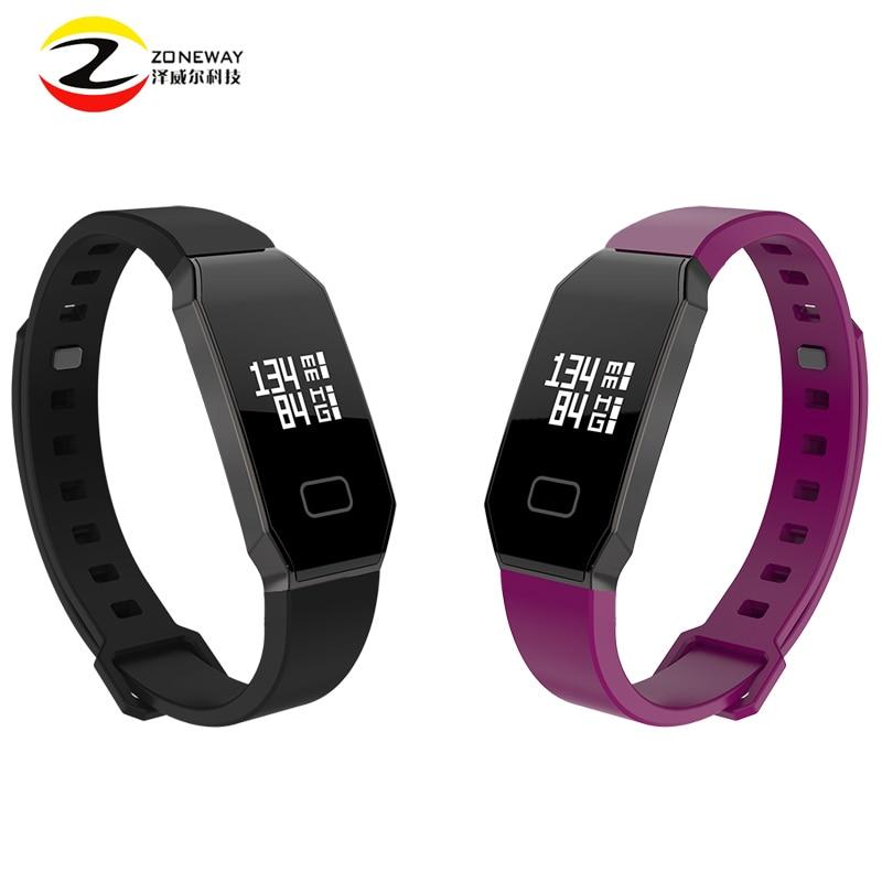 2 pcs E02 Smart Band Fitness Tracker Blood Pressure Heart Rate Monitor Bluetooth 4 0