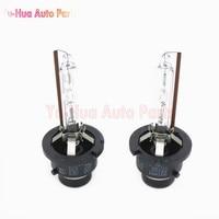 2pcs D2S Xenon Bulb For Toyota Lexus HID Headlights Lamp Light 90981 20005 90981 20010 4300K
