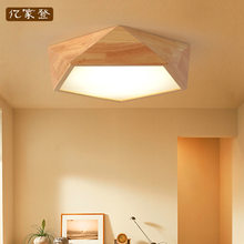 Nordic Japanese tatami wood led ceiling light bedroom restaurants solid wood ceiling lamp(China)