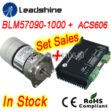Set Sales Leadshine BLM57090 DC servo motor and ACS606 Servo Drive and encoder extension cable and  RS232 tuning cable