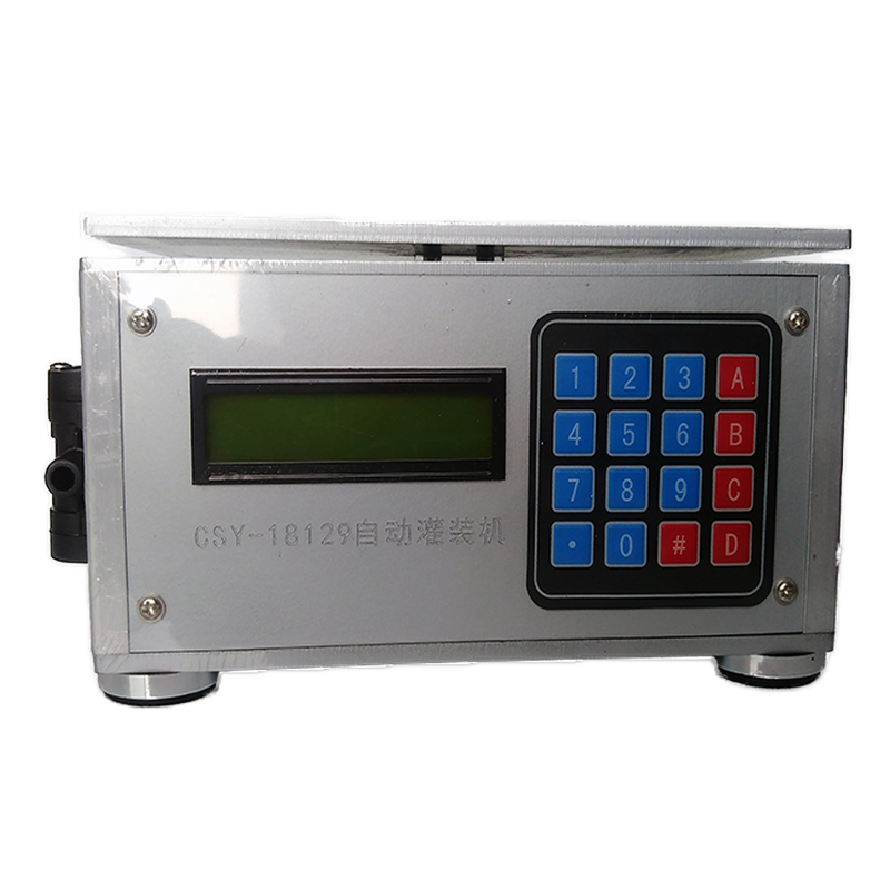 1PC Desktop Automatic Numerical Control Liquid Filling Machine Quantitative Filling Machine Milk Weighing Fill Machine 100 250V in Wrapping Machines from Tools
