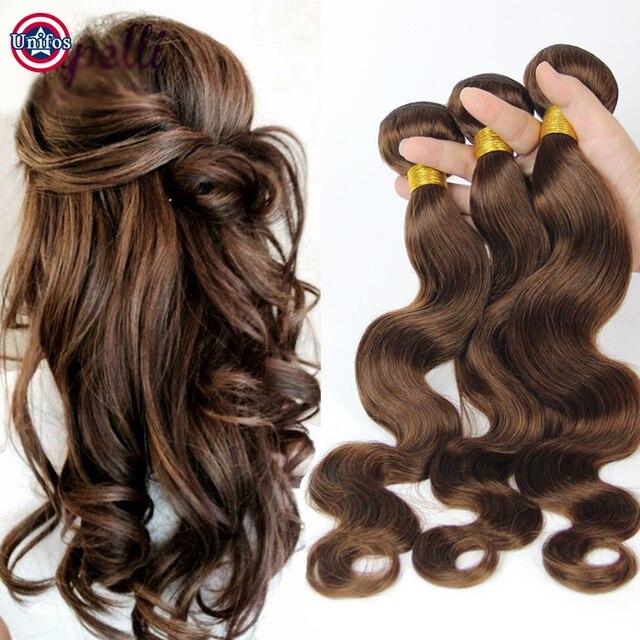 8a Peruvian Light Brown Hair Extensions Body Wave 4 Pcs Medium Brown
