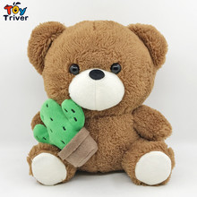 20cm Brown Teddy Bear with Flamingo Cactus Plush Toy Stuffed Animal Doll Toys Baby Kids Children Birthday Promotional Gift brown teddy bear plush toy triver bears stuffed animal doll toys baby kids children birthday promotional gift