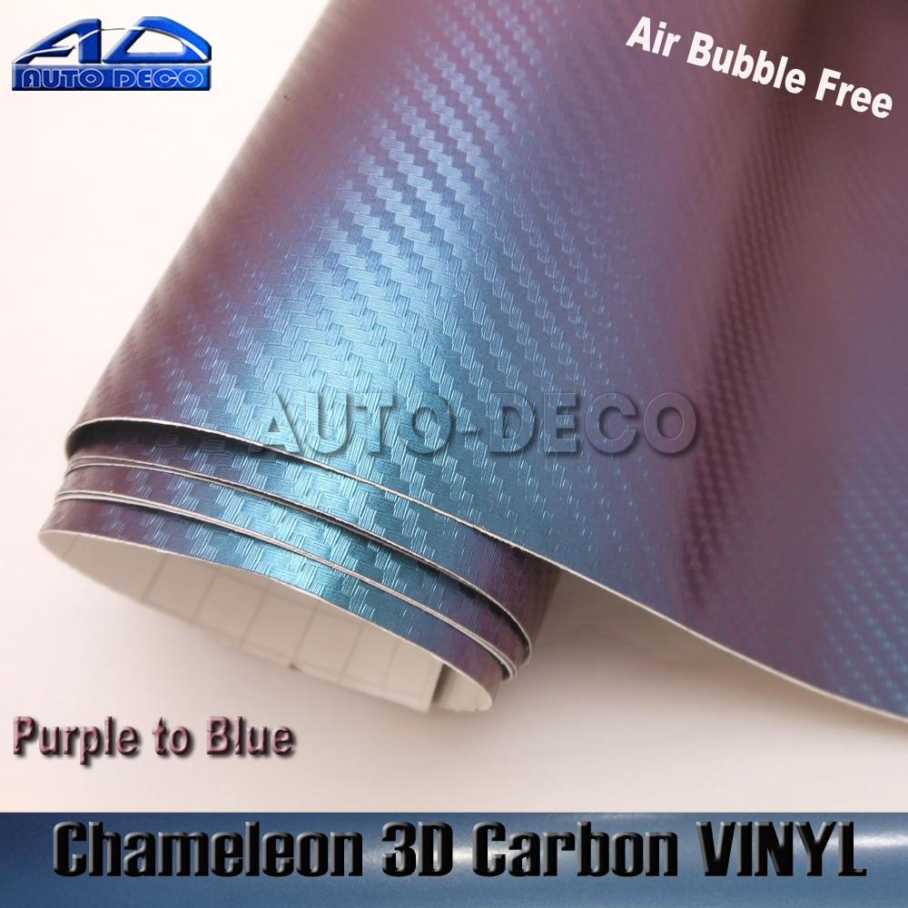 3D фиолетовый углеродного синий эффект Хамелеон автомобиль упаковка винил наклейка с воздуха выпустить изменение цвета FedEx Бесплатная доставка 30 м/рулон