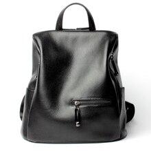 2017 дизайнерские Для женщин из натуральной кожи рюкзак черный для женщин Высокое качество Мягкий Пояса из натуральной кожи рюкзак для Обувь для девочек Дорожные сумки