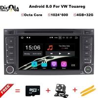 Octa Core Android 8 0 2 Din 7 Inch Car DVD VW Touareg Multivan T5 2004
