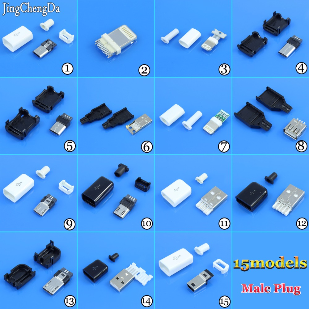 Jing Cheng Da 15models Type usb Male plug with Plastic shell hole Connector Black / White Soldering wire USB DIY accessories 10pcs lot usb 2 0 4pin a type male plug