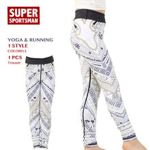 Kids Running Yoga Pants Children Gym Sports Wear Leggings Girls Fitness High Waist Trousers Baby Training Dance Athletic Tights