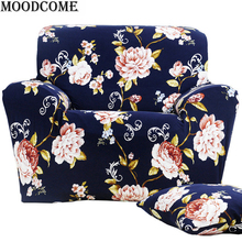 Peony Arm Sofa Chair Cover Spandex Elastic Stretch Printed 2017 New Arrival Single Sofa Cover