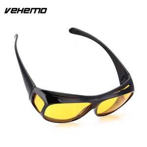 fe6057af1b8 Vehemo Men Women Sunglasses Eyewear Night Vision Goggles UV Protection