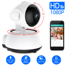 SDETER Wireless Security Camera IP Camera WIFI Home CCTV Camera 1080P 720P Audio Surveillance P2P Night Vision Baby Monitor Cam все цены