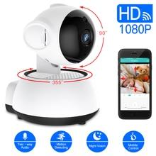 Sdeter 무선 보안 카메라 ip 카메라 와이파이 홈 cctv 카메라 1080 p 720 p 오디오 감시 p2p 나이트 비전 베이비 모니터 캠