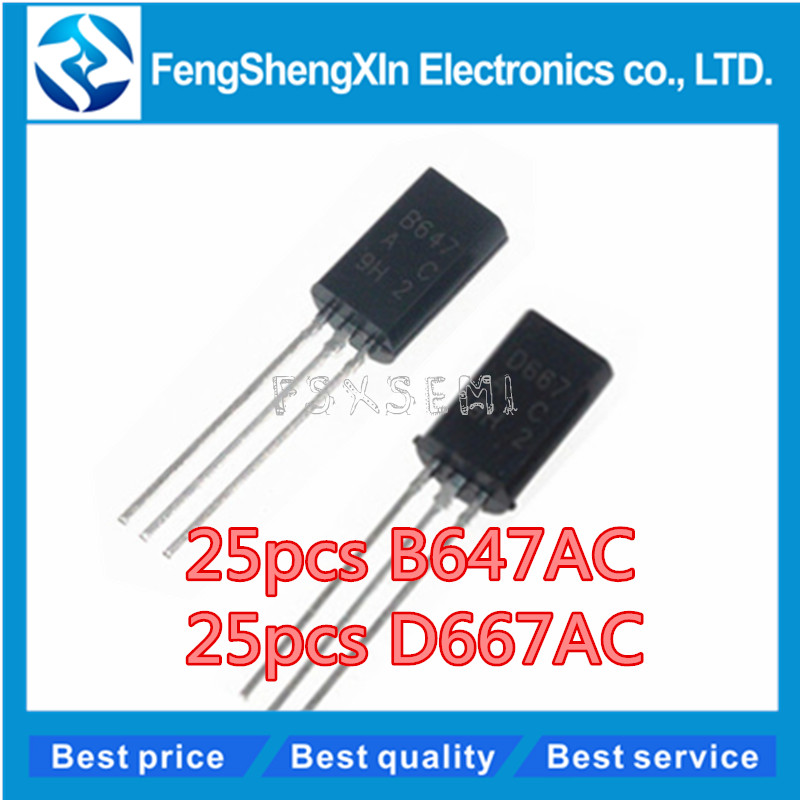 50pcs/lot 25pcs D667AC+25PCS B647AC 2SD667 2SB647 Transistor D667 B647 TO-92L