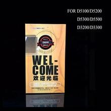 Premium Tempered Glass Screen Protector for Nikon D5100 D5200 D3300 D3200 D3100 Camera LCD protective D5300 D5500