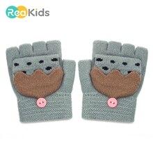 REAKIDS/Новинка; детские перчатки с клапаном; милые вязаные варежки с клапаном для мальчиков и девочек; модные хлопковые детские перчатки для детей; варежки с клапаном; перчатки