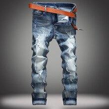 אירופה ובארצות הברית מזדמן חור ג ינס גברים גאות סתיו וחורף קבצנים מצויד גברים ג ינס Slim למתוח סחר ג ינס מכנסיים