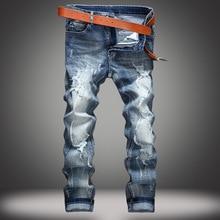 Europa e estados unidos casual buraco jeans homens maré outono e inverno mendigos cabidos jeans fino estiramento comércio denim calças