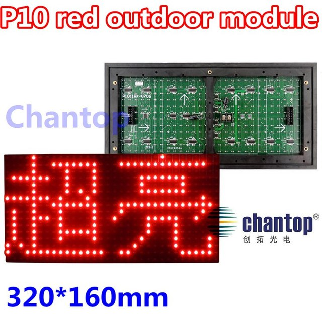 P10 Red color Outdoor Waterproof LED lintel display Unit module 320*160mm 32*16pixels hub12 interface Long spanlife for screen