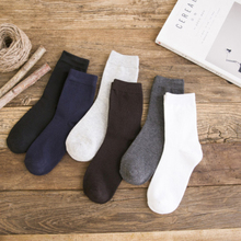 2016 Brand High Grade 5pairs lot Sale Autumn And Winter Brand Business Cotton Men Socks Bamboo