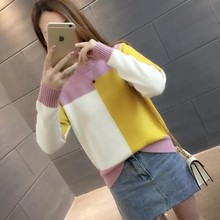 2019 Candy Color Pullover Sweater Female Loose New Korean Version Of Color Matching Long-sleeved Knit Bottoming Shirt On Clothes
