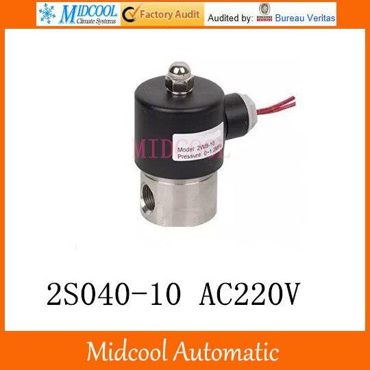 ФОТО Solenoid valve 2S040-10  water  220V  G3/8
