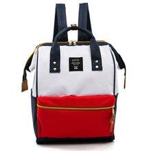 FANSON Kadın Sırt Çantası Rahat En Iyi Seyahat Çantası Japonya Yüzük okul çantası Moda omuzdan askili çanta Genç Kız Sırt Çantası Mochila Bagpack