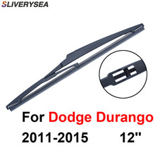 SLIVERYSEA Rear Wiper Blade No Arm For Dodge Durango 2011-2015 12'' 4 door SUV High Quality Iso9000 Natural Rubber A1-30