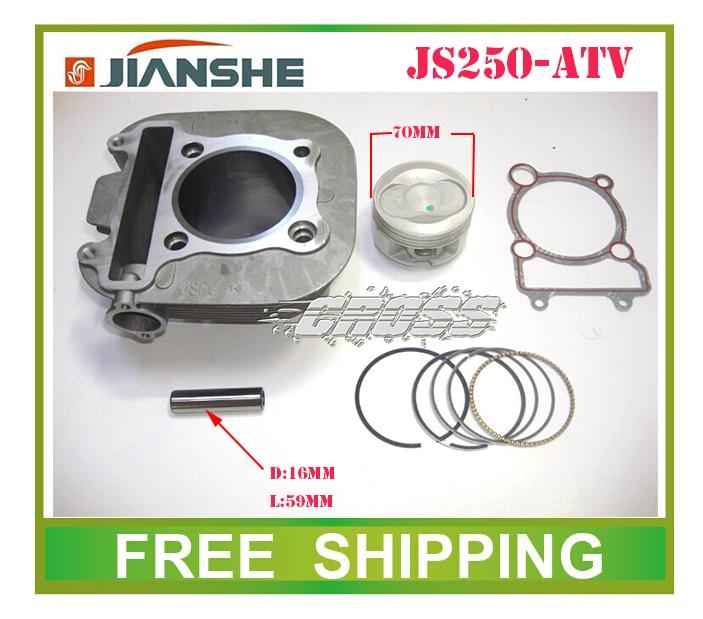 JS171FFM air cooled engine JIANSHE loncin 250cc ATV CYLINDER HEAD gasket 70mm piston ring pin set