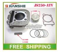 JS171FFM воздушное охлаждение двигателя JIANSHE loncin 250cc ATV головки цилиндра прокладка 70 мм поршневых колец контактный набор аксессуаров Бесплатная