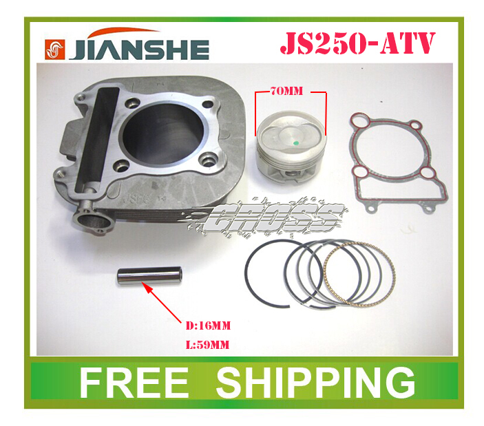 JS171FFM air cooled engine JIANSHE loncin 250cc ATV CYLINDER HEAD gasket 70mm piston ring pin set accessories free shipping free shipping 91 1mm high wear resistance engine piston ring set for mitsubishi 4 cylinder 4d55 md 050021