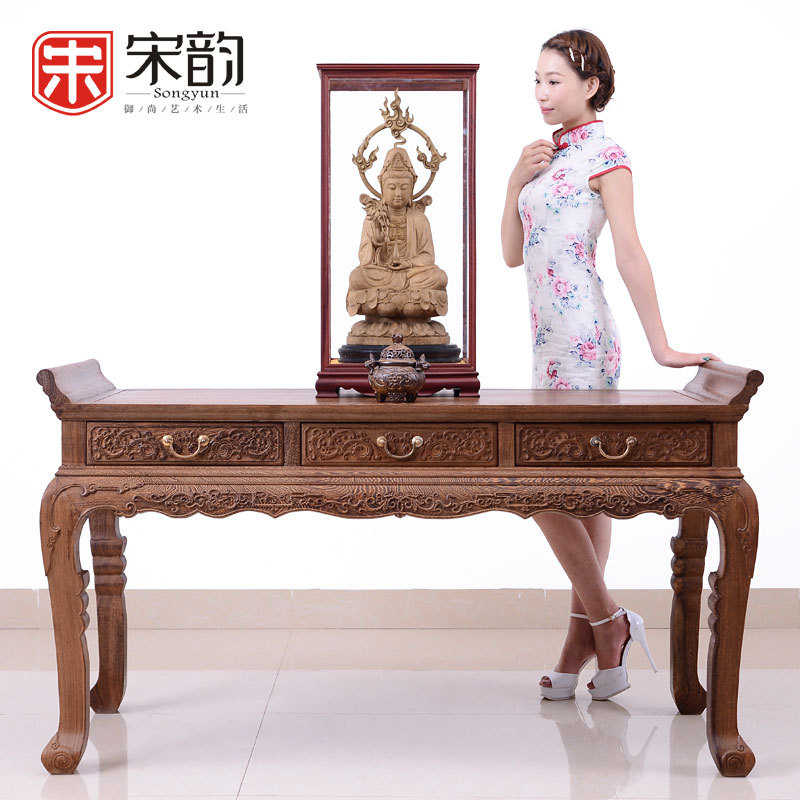 Song Yun Chinese Rosewood Furniture Wood For Taiwan Wooden Case With The Imitation Of Ancient Incense Altar Carved Texture Size
