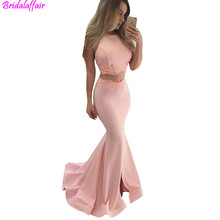 Pink Mermaid Prom Dresses 2019 Two Pieces Halter Backless Appliques Sweep Train Special Occasion Elegant Evening Gown
