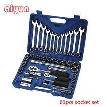 61pcs socket set 1 4 1 2 car repair tools ratchet wrench spanner set hand tools