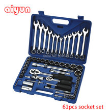 61pcs socket set (1/4″&1/2″) car repair tools ratchet wrench spanner set hand tools combination