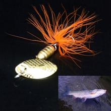 Fishing Lure Spoon Bait ideal for Bass Trout Perch pike rotating Fishing with Feather Treble Hook Tackle