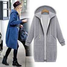 European station zipper drawstring hooded long-sleeved blue gray black sweater Fashion simple straight loose wild cotton coat
