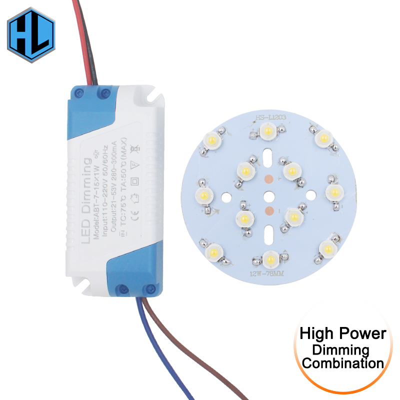 1Set dimmable plastic driver power supply transformer +High power light source For replace Shed Panel Light dimming brightness