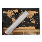 Scratch World Map Bl...