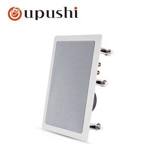 Oupushi hifi ceiling speaker 1