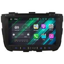 """2 GB RAM 3G 4G WiFi 8 """"quad-core Android 7.1.2 Reproductores multimedia para coches PC para coches Tablets navegación GPS para KIA sorento 2013 2014"""