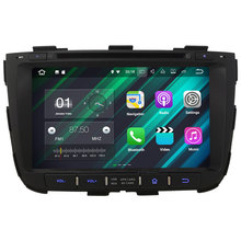 2GB RAM 3G 4G WIFI 8″ Quad-Core Android 7.1.2 Car Multimedia Player Car PC Tablet GPS Navigation For Kia Sorento 2013 2014