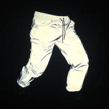 Pantalones reflectantes fluorescentes para hombre, Ropa de baile de marca, estilo Hip Hop, informal, Harajuku, para correr, color gris, 2017