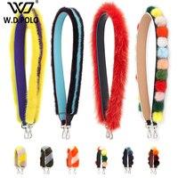 WDPOLO New Fur Design Women Handbags Strap New Trendy Rainbow Strap For Bags Chic Shoulder Strap