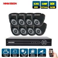 NINIVISION macho y 5.0MP HD 8CH NVR POE 24 IR de día y noche de interior al aire libre de seguridad impermeable POE IP cámaras domo sistema CCTV