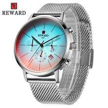 腕時計男性 2019 高級ブランド報酬メンズシンプルなカジュアルクォーツ腕時計メッシュシルバーストラップ防水男性時計リロイ Hombre