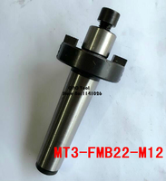 Free Shipping MT3 FMB22 M12 Combi Shell Mill Arbor Morse Taper Tool Holder milling cutter handle end mill arbor Taper cutter