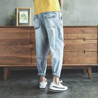 6601b98fff5 Летние Для мужчин светло-голубой цвет шаровары джинсы мужской заниженным  шаговым швом джинсы джоггеры бойфренды