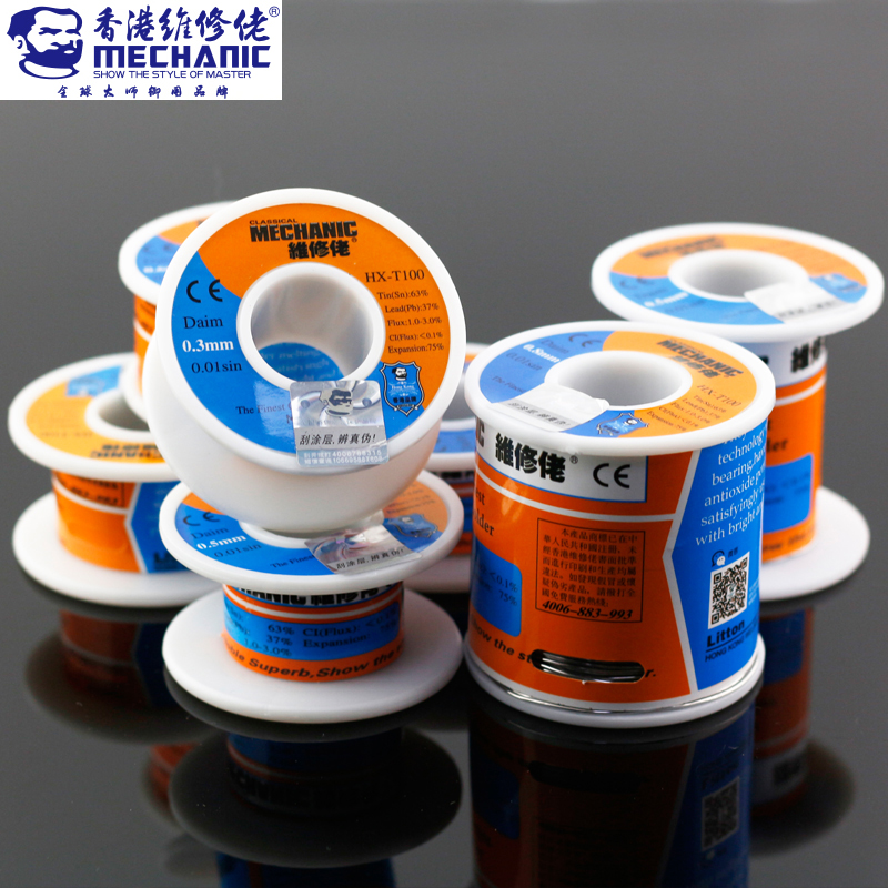 MECHANIC HX-T100 Sn 63% Pb37% High Purity Low Fusion Spot Welding Solder Wire 55g Solder Wire
